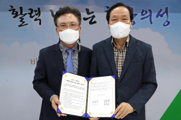 01의성군제공 경일대 업무협약.jpg