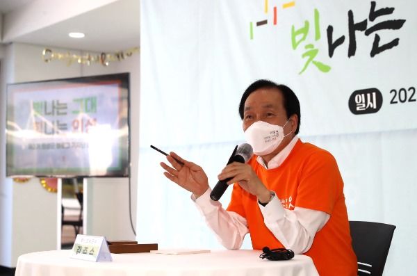 의성군 블로그 기자단 발대식_0126.jpg