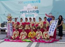 [의성]의성문화원 우리가락사랑회, 2017실버문화페스티벌