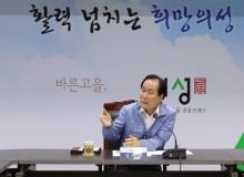 [의성]데이터 정보센터 플랫폼 구축 연구용역 착수보고회 개최