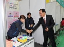 [의성]2018년 기업애로해결 & 일자리 박람회 개최