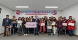 [의성]2018년 결혼이민자 친정나들이 왕복항공권 전달식