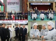 [의성]경북도-의성군 민생소통 행보 박차