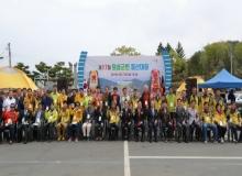 [의성]제17회 의성군민 등산대회 열려