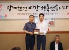 [의성]이삼걸 의성군 자치행정국장 명예 퇴임...40년 공직생활 마무리