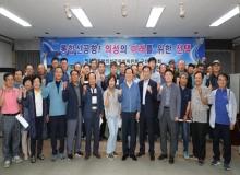 [의성]의성군,'조성지관광벨트화지원사업'주민설명회 개최