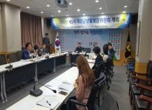 [의성]2019년 제5차 생활보장위원회 개최