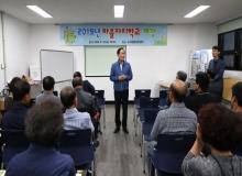 [의성]자치역량 강화 위한'마을자치학교'개강