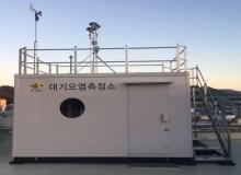 [의성]도시대기측정소 설치해 오염물질 실시간 확인