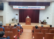 [의성]사회적 거리두기 실천 간담회 개최