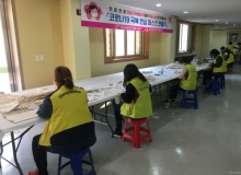 [의성]자원봉사자 재능기부로 경북형 마스크 4,000장 제작