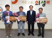 [의성]2020년도 소각산불 없는 녹색마을'현판 수여식 개최