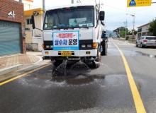 [의성]폭염대비 살수차 운영