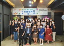 [의성]의성미래교육지구'안계마을학교'발대식 개최