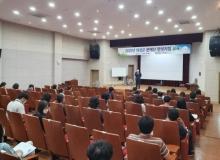 [의성]2021년 본예산 편성지침 설명회 개최
