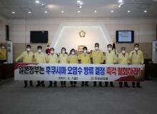 [의성]의성군의회, 일본 후쿠시마 원전 오염수 방류 규탄 및 철회 촉구 결의안 채택